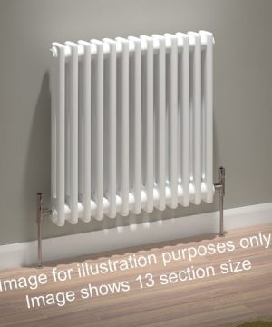 126.00 kudox evora column radiator 2 column 13 section 600mm x 628mm white 225 p 1 1